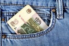 Русские деньги в карманн Стоковые Изображения RF