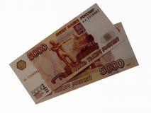 Русские деньги 5000 рублей на белой предпосылке Стоковые Фото