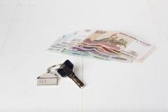 Русские ключи дома бумажных денег стоковое изображение rf