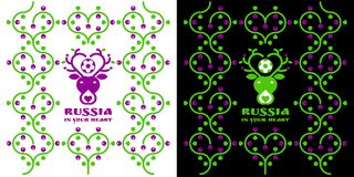 Русские олени с футбольным мячом и флористическим орнаментом Стоковая Фотография