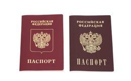 Русские пасспорты Стоковые Фотографии RF