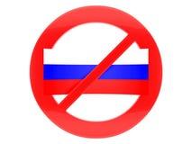 Русские флаг и знак запрета иллюстрация вектора
