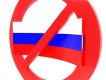 Русские флаг и знак запрета бесплатная иллюстрация