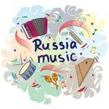 Русские фольклорные музыкальные инструменты стоковые изображения rf