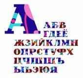 Русский алфавит, конспект, покрашенные круги, шрифт вектора Стоковые Изображения RF