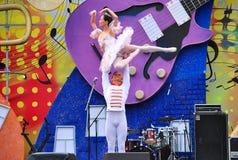 Русский балет Стоковая Фотография RF