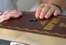 русский библии Стоковая Фотография