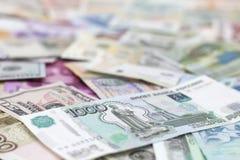 русский близкого фронта валюты новый вверх по взгляду Стоковые Изображения