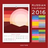 Русский вектор календаря 2016 с иллюстрациями изготовленной на заказ сетки современными на размере A3 Стоковые Фото