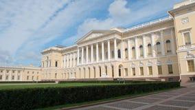 Русский взгляд со стороны музея Стоковые Изображения RF
