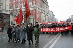 русский витка стоковые фотографии rf