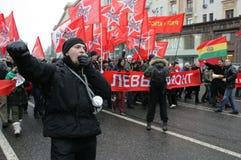 русский витка стоковое изображение rf