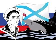 Русский военно-морской флот Стоковая Фотография RF