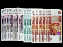 русский дег стоковые изображения rf