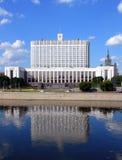 русский Дома правительства федерирования Стоковые Изображения