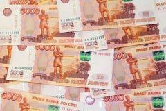 русский дег наличных дег годовщины Стоковое Изображение RF