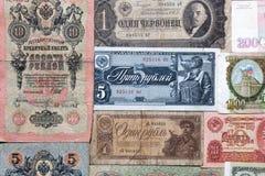 русский дег старый Стоковые Изображения