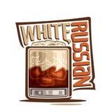 Русский коктеиля белый иллюстрация штока