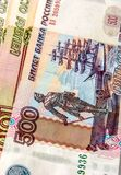 Русский конец-вверх денег Стоковое Изображение
