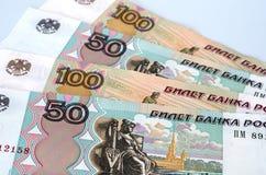 Русский крупный план денег Стоковая Фотография RF