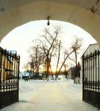 Русский маленький город ландшафта зимы Стоковая Фотография RF