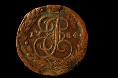русский монетки старый Стоковая Фотография RF
