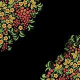 Русский орнамент Традиционное безшовное в стиле hohloma Черная флористическая предпосылка с ягодами, листьями, свирлями Стоковые Изображения RF