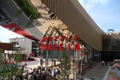 Русский павильон на экспо 2015 в милане Италии Стоковые Изображения RF