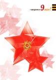 Русский праздник дня победы с русским текстом 9 может Стоковые Изображения