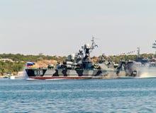 Русский прибрежный Bora-class военного корабля обороны стоковые фотографии rf