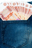русский рублевки 5000 счетов Стоковая Фотография RF