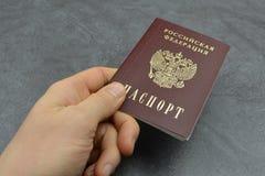 Русский служебный документ Стоковое Изображение