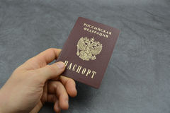 Русский служебный документ Стоковое Изображение RF