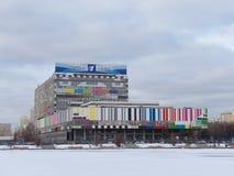 Русский телевизионный канал 1 Стоковые Фотографии RF