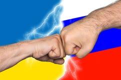 Русский украинский бой стоковое фото rf
