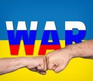 Русский украинский конфликт иллюстрация вектора