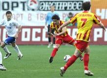 русский футбольной лиги премьер-министр Стоковое Фото