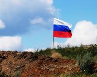 Русский флаг Стоковое Изображение RF