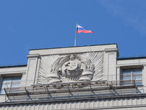 Русский флаг Стоковая Фотография