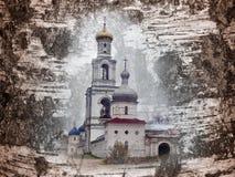русский церков Бесплатная Иллюстрация