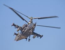 русский юбилея 14 Военно-воздушных сил Стоковая Фотография