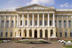 русский 3 музеев Стоковая Фотография
