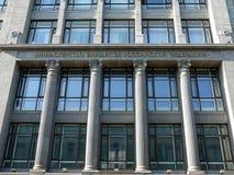 русский moscow министерства финансов федерирования Стоковая Фотография RF