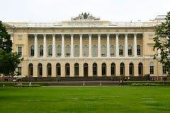 русский petersburg России музея ландшафта города Стоковые Изображения RF