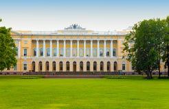 русский petersburg России музея Стоковое фото RF