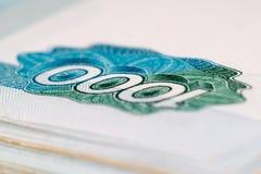 1000 русских рублевок крупного плана Стоковое Изображение