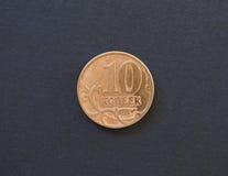 10 русских рублей монетки копеек Стоковая Фотография RF
