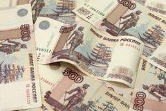 500 русских рублей предпосылки Стоковые Изображения RF