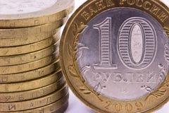 10 русских рублей Стоковое Фото