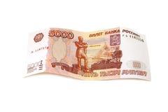 100 русских рублей Стоковая Фотография RF